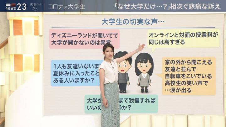 2020年08月07日上村彩子の画像04枚目