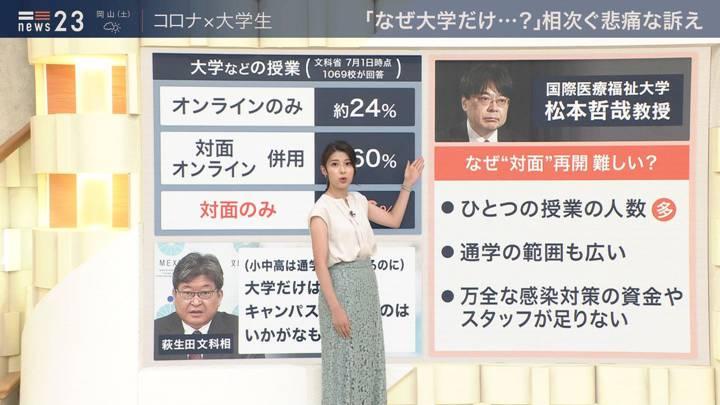 2020年08月07日上村彩子の画像06枚目