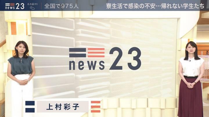 2020年08月12日上村彩子の画像01枚目