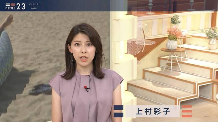 2020年08月14日上村彩子の画像03枚目
