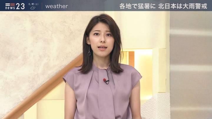 2020年08月14日上村彩子の画像09枚目