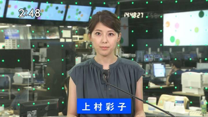 2020年08月17日上村彩子の画像02枚目