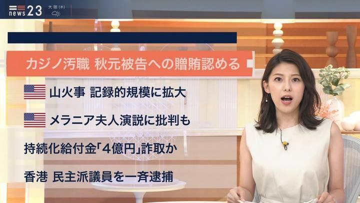2020年08月26日上村彩子の画像10枚目