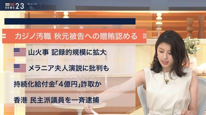 2020年08月26日上村彩子の画像11枚目