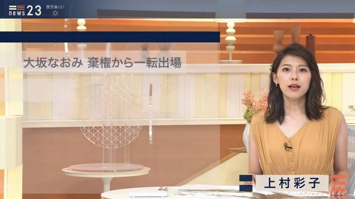 2020年08月28日上村彩子の画像02枚目