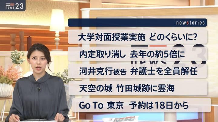 2020年09月15日上村彩子の画像04枚目