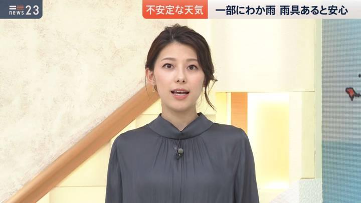 2020年09月15日上村彩子の画像06枚目