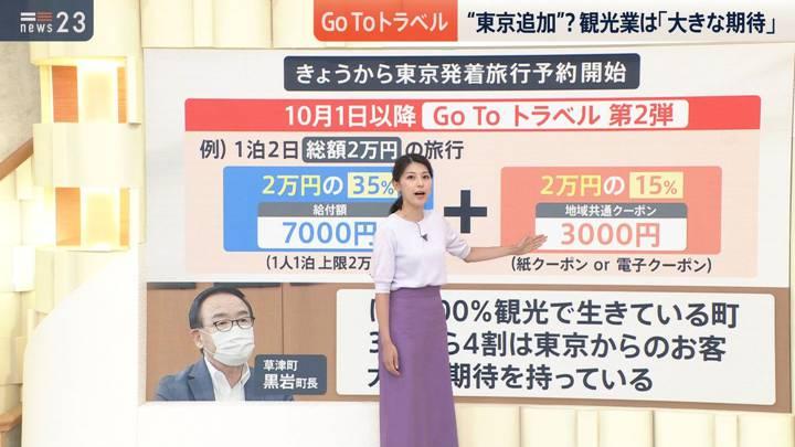 2020年09月18日上村彩子の画像03枚目