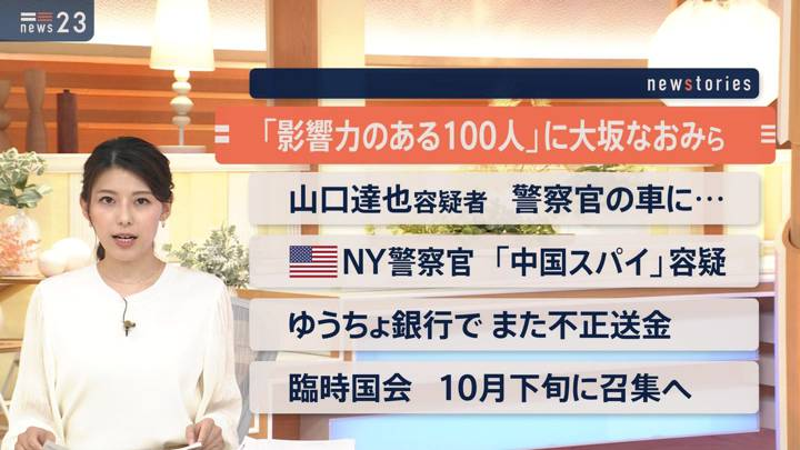 2020年09月23日上村彩子の画像06枚目