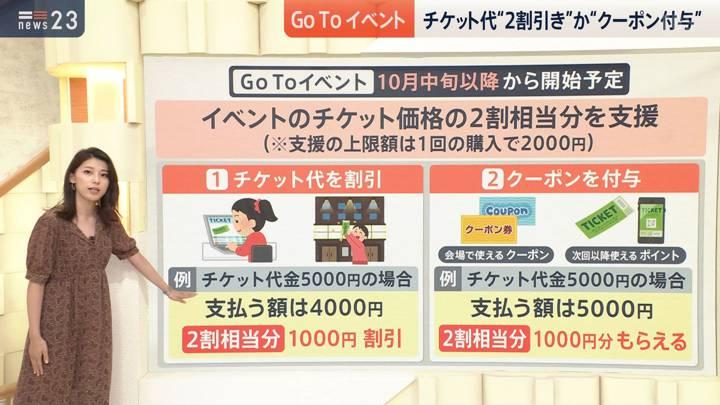 2020年09月25日上村彩子の画像02枚目