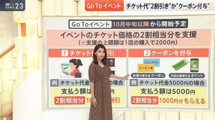 2020年09月25日上村彩子の画像03枚目