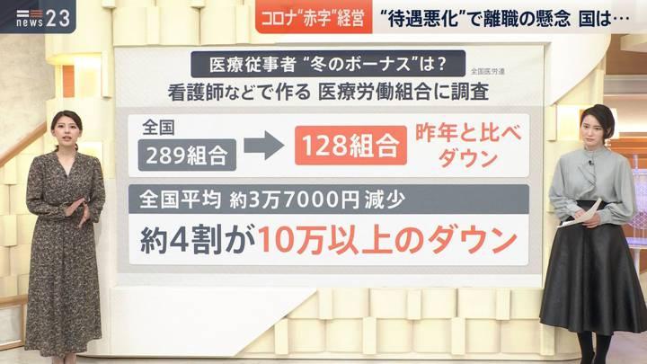 2020年11月26日上村彩子の画像02枚目