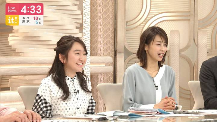 2020年03月17日加藤綾子の画像03枚目
