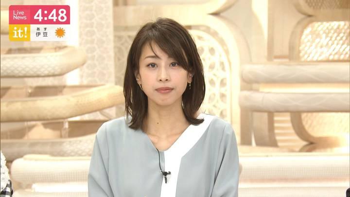2020年03月17日加藤綾子の画像07枚目