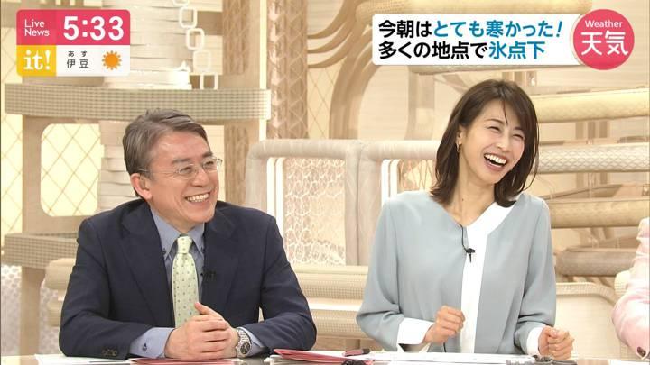 2020年03月17日加藤綾子の画像13枚目