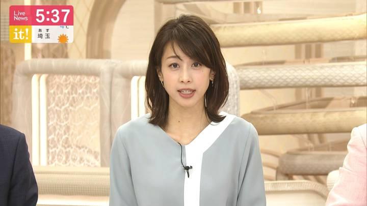 2020年03月17日加藤綾子の画像14枚目
