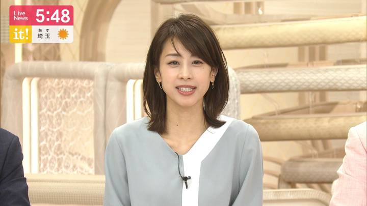 2020年03月17日加藤綾子の画像15枚目