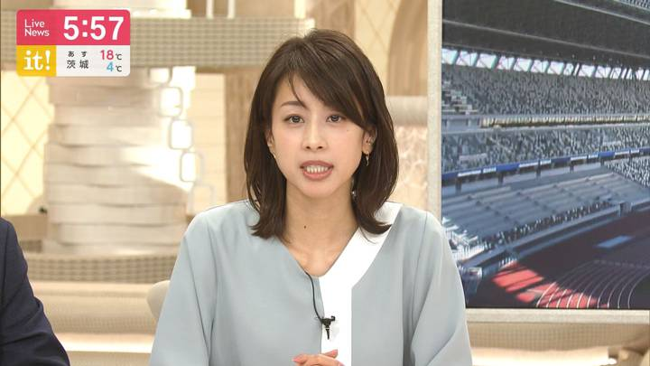 2020年03月17日加藤綾子の画像17枚目