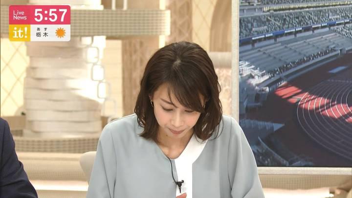 2020年03月17日加藤綾子の画像18枚目