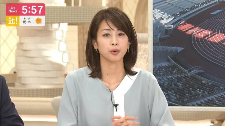2020年03月17日加藤綾子の画像19枚目