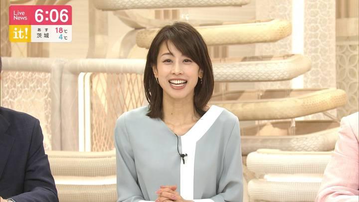 2020年03月17日加藤綾子の画像20枚目