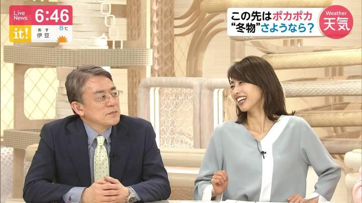 2020年03月17日加藤綾子の画像21枚目