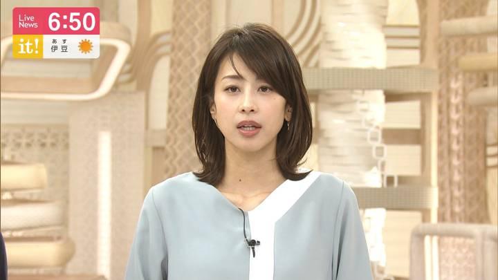 2020年03月17日加藤綾子の画像22枚目