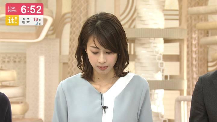 2020年03月17日加藤綾子の画像24枚目