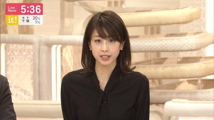2020年03月18日加藤綾子の画像07枚目