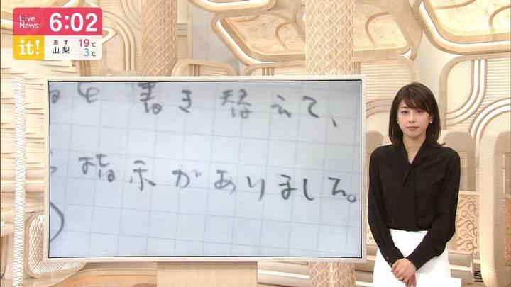 2020年03月18日加藤綾子の画像12枚目