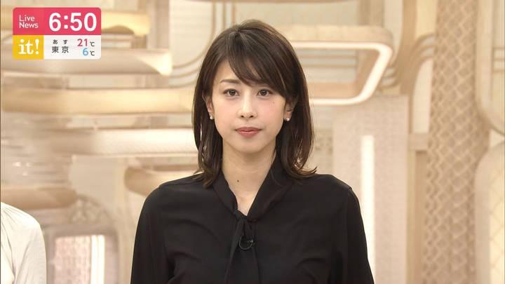 2020年03月18日加藤綾子の画像15枚目