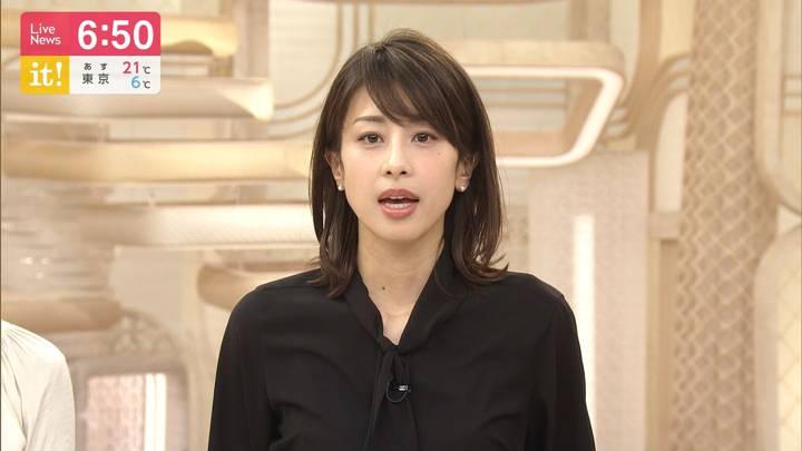 2020年03月18日加藤綾子の画像16枚目