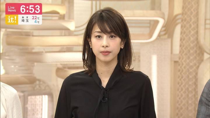 2020年03月18日加藤綾子の画像17枚目