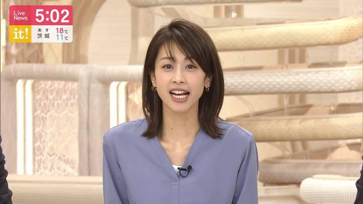 2020年03月19日加藤綾子の画像05枚目