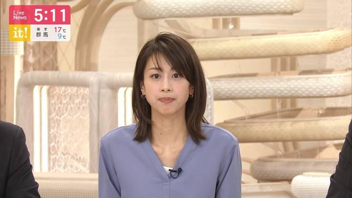2020年03月19日加藤綾子の画像06枚目