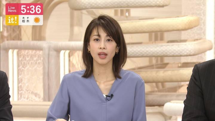 2020年03月19日加藤綾子の画像08枚目
