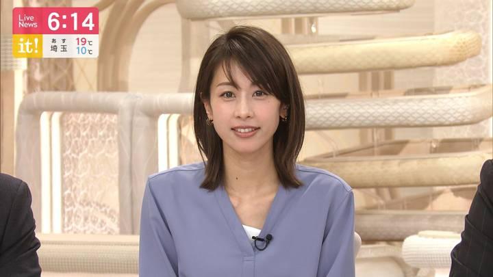 2020年03月19日加藤綾子の画像16枚目
