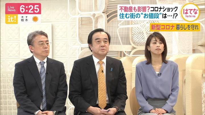 2020年03月19日加藤綾子の画像17枚目