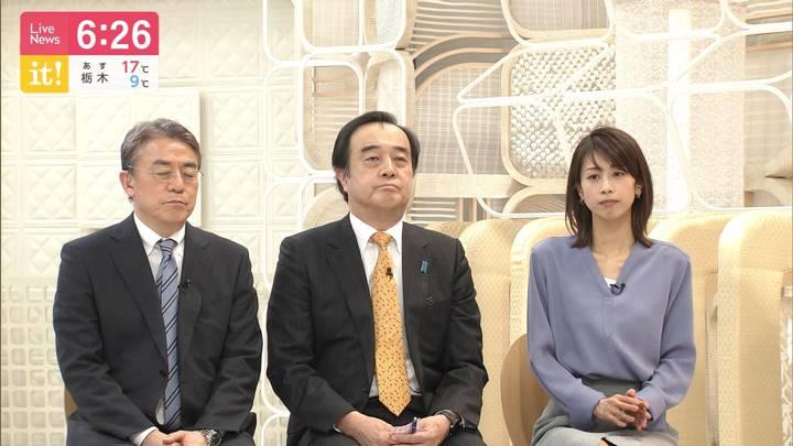 2020年03月19日加藤綾子の画像18枚目