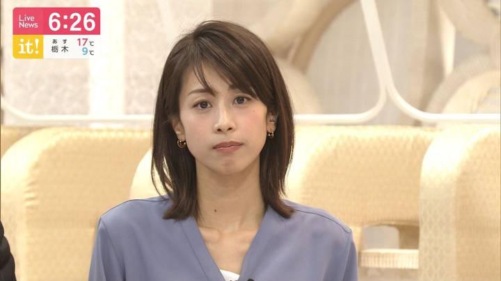 2020年03月19日加藤綾子の画像19枚目