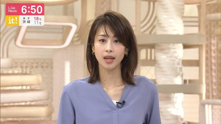 2020年03月19日加藤綾子の画像21枚目