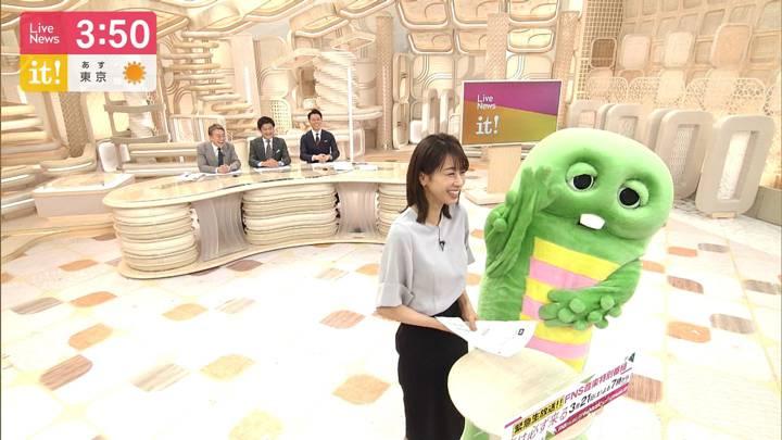 2020年03月20日加藤綾子の画像01枚目