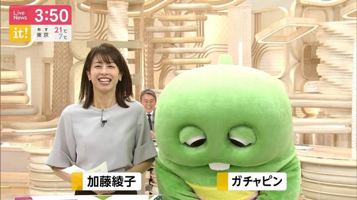 2020年03月20日加藤綾子の画像02枚目