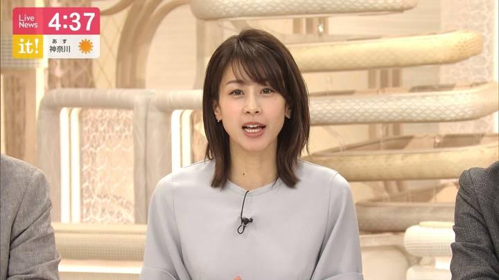 2020年03月20日加藤綾子の画像04枚目