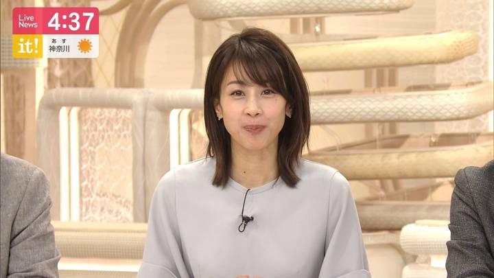 2020年03月20日加藤綾子の画像05枚目