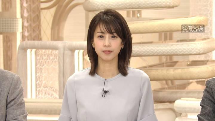 2020年03月20日加藤綾子の画像06枚目