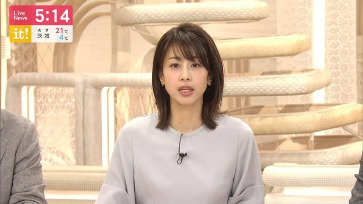 2020年03月20日加藤綾子の画像08枚目