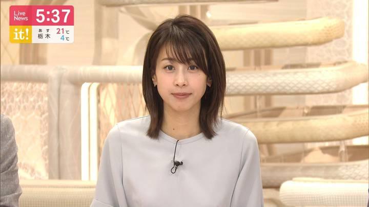 2020年03月20日加藤綾子の画像11枚目