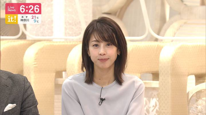 2020年03月20日加藤綾子の画像14枚目