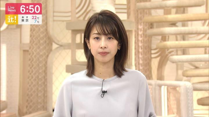 2020年03月20日加藤綾子の画像15枚目